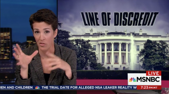 Rachel Maddow: on Trump's empty threats to sue and efforts by GOP members of Senate Judiciary Committee to discredit Russia probe